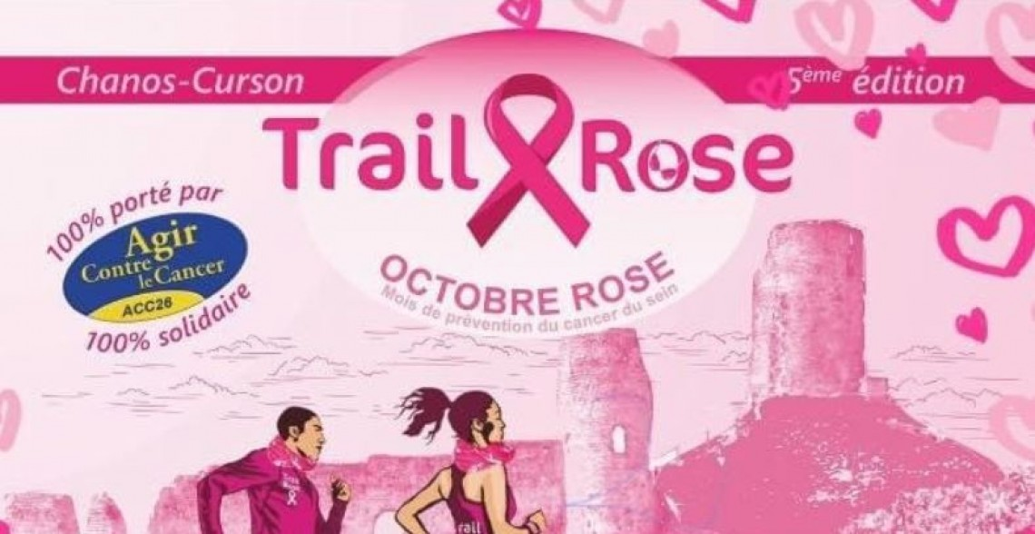 Trail rose (parcours permanent 1 au 30 octobre)
